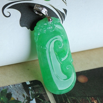 富贵吉祥缅甸老坑天然冰种满绿镶嵌翡翠A货如意挂件